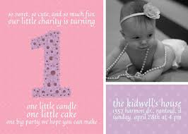 1 year old birthday invite u2013 free download eric e kidwell app