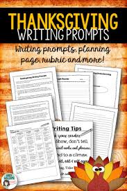 Thanksgiving Writing Prompts First Grade 1174 Best Teaching Ideas U0026 Resources Images On Pinterest