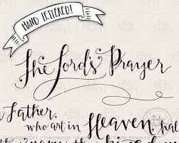 the lord u0027s prayer svg cut file bible verse hand lettered