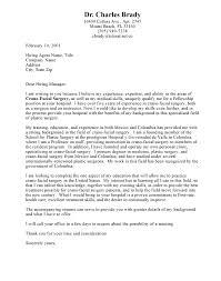 sample internship cover letter good internship cover letter