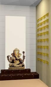Modern Pooja Room Design Ideas Pooja Room Interior Design Pooja Room Interior Design
