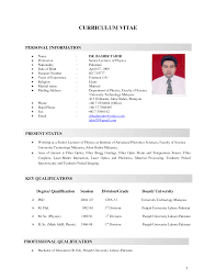 resume example format curriculum vitae sample format malaysia frizzigame vitae sample format malaysia frizzigame