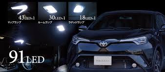 toyota chr interior creer online shop rakuten global market jewel led interior lamp