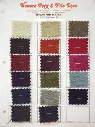 Upholstery Distributors Upholstery Fabric Honoré Petit U0026 Fils Ltée