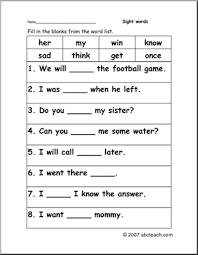 new 785 sight word comprehension worksheets sight word worksheet