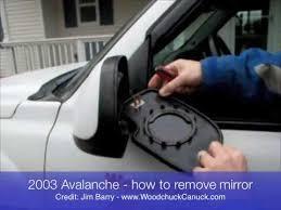 car door mirror glass 20090405 mirror youtube