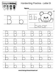 tracing letters lower case yahoo hasil image search tracing