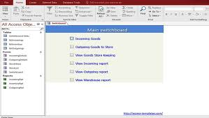 access inventory management control templates for microsoft access