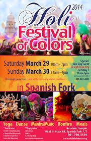 Interior Home Design Spanish Fork Utah Festival Of Colors In Spanish Fork Ut Holi Festival Of Colors