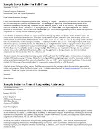 Guide To Cover Letters Effective Cover Letters Choice Image Cover Letter Ideas