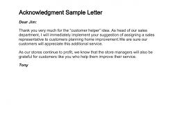 Sample Payroll Resume by 10 Acknowledgement Sample Technician Resume Acknowledgement Sample