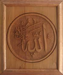 mobilya dekorasyon sitesi oyma eşyalar wood carving carvings