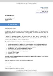 Hr Recruitment Resume Sample Resume For A Human Resources Generalist Susan Ireland Resumes