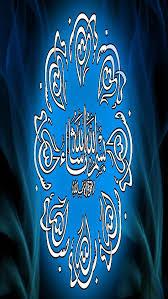 eid wallpapers hd best eid mubarak and islamic theme wallpapers