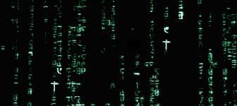red matrix gif matrix clipart 18