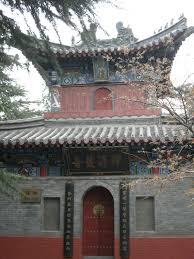 white horse temple simplified chinese 白马寺 traditional