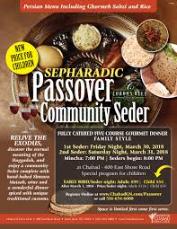 seder for children sepharadic community seder 2018 chabad of great neck