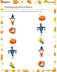 thanksgiving picture match free preschool printable for