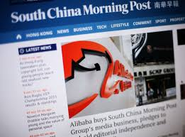 alibaba u0027s jack ma reveals why he bought the south china morning