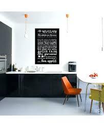 toile de cuisine toile cuisine tableau toile cuisine moderne redmoonservers info