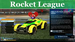 Create A Flag For Free Alienware Alpha Rocket League Fps Test Youtube