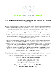 Dining Room Manager Jobs Bohlsen Restaurant Group Linkedin