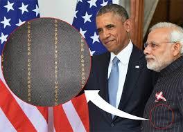 modi dress pm modi s name suit estimated cost to rs 10 lakhs