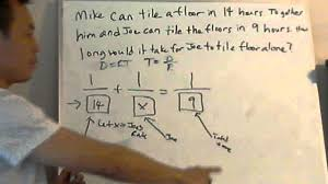 how to solve work problems algebra 1 algebra 2 youtube
