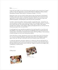 sponsor me letter letter idea 2018
