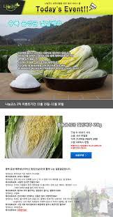 comment faire sa cuisine soi m麥e 나눔굿스 태그의글목록 서울나그네의대한민국은하나 coreaone