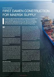 dmm 2 16 by media group maritime denmark issuu