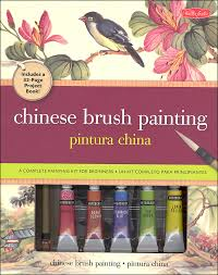 chinese brush painting kit main photo cover