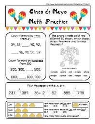 cinco de mayo morning work packet ela and math w photo