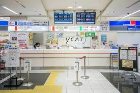 Narita Airport Map Lobby No 1 Floor Map Business Information Ycat Yokohama