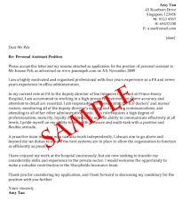 The Best Cover Letters Samples Good Cover Letter Template Cosmetology Cover Letter Samples
