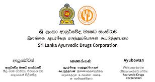 sri lanka ayurvedic drugs corporation