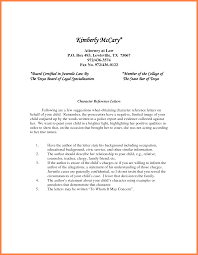 Template For Letter Of Appeal Immigration Reference Letter Example Best Business Template