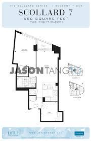 floor plan pour windows 7 carpet vidalondon