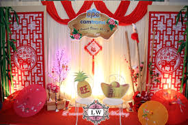 New Year Stage Decorations by Chinese New Year Theme Company Annual Dinner Photo Booth Wedding