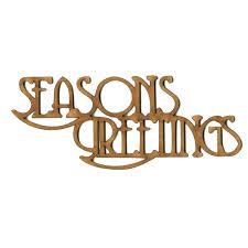 wood words seasons greetings wood words in coventry garden font