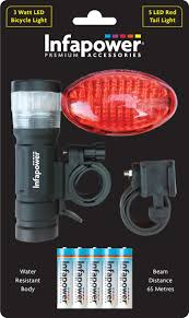 infapower cycle lights