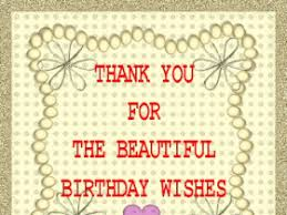thank you for the birthday wishes pictures images photos