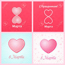 gift cards for women woman s day vector cards set templates women s day cards labels