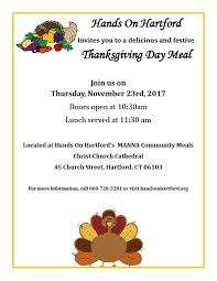 thanksgiving day meals the west end civic association