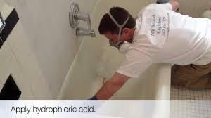 Diy Resurface Bathtub Ny Bathtub Reglazers Resurfacing Bathtubs Refinishing Youtube