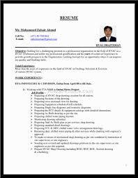 Hvac Technician Resume Examples Hvac Resume Examples