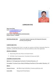 career objective in resume for civil engineer ismail cv 123