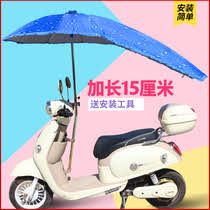 Awning Waterproofing Zhanguxe1021 From The Best Taobao Agent Yoycart Com