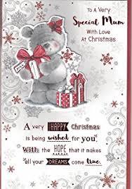 jonny javelin dad christmas card santa claus list tree