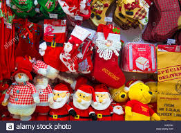 decorations on sale in stock photos